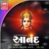Anand Non Stop Garba Vol 8