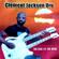 Clement Jackson Qru - The Daze of the Weak