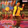 Premabhishekam Original Motion Picture Soundtrack EP