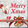 Various Artists - Merry Christmas: The 50 Most Beautiful Christmas Songs
