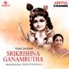 Srikrishna Ganamrutha