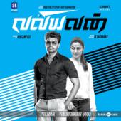 Aahaa Kathal Vandhu Yennai (Karaoke Version) thumbnail