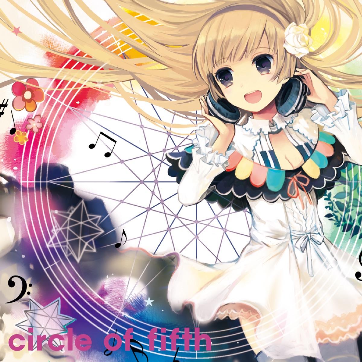 折戸伸治パーソナルアルバム circle of fifth VisualArts  Key Sounds Label CD cover