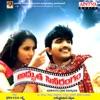 Adbhuta Cine Rangam (Original Motion Picture Soundtrack)