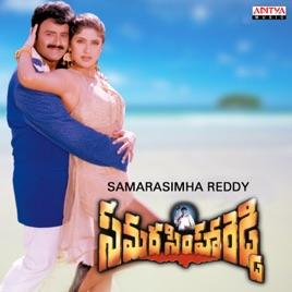 samarasimha-reddy-producer-ex-mla-changala-venkat-