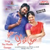 Priya Nee Meedhe Aasagaa (Original Motion Picture Soundtrack)