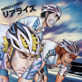 Yowamushi Pedal Grande Road Ending Theme「Realize」 - EP