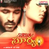 Suryam Original Motion Picture Soundtrack EP