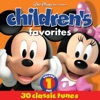 Various Artists - Childrens Favorites Vol 1 Album