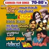 Kannada Film Songs 70-80's, Vol. 2