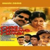Varum Varunnu Vannu (Original Motion Picture Soundtrack)