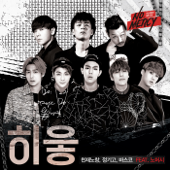 Hieut (feat. 노머시)