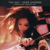 Inner Universe (from