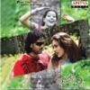 Maa Voori Maharshi (Original Motion Picture Soundtrack) - EP