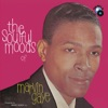 The Soulful Moods of Marvin Gaye ジャケット写真