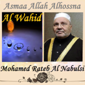 Asmaa Allah Alhossna: Al Wahid (Quran)-Mohamed Rateb Al Nabulsi