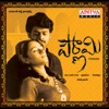 Pournami (Original Motion Picture Soundtrack)