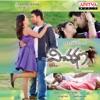 Vichakshana (Original Motion Picture Soundtrack) - EP