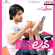 100% Love (Original Motion Picture Soundtrack) - Devi Sri Prasad