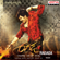 Ragada (Original Motion Picture Soundtrack) - EP - Thaman S.