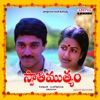 Swathi Muthyam (Original Motion Picture Soundtrack)