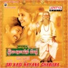Sri Kasi Nayana Charitra (Original Motion Picture Soundtrack)