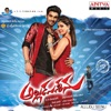 Alludu Seenu (Original Motion Picture Soundtrack) - EP