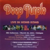 Live In Concert - Hong Kong March 20th 2001, Deep Purple