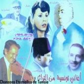 Hedi Jouini - Mamouno Lli Gharou Minni
