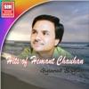 Hits of Hemant Chauhan Gujarati Bhajan