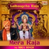 Mera Raja From Lalbaugcha Raja Single
