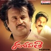 Dalapathi (Original Motion Picture Soundtrack)