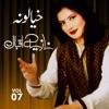 Nazia Iqbal Khyaloona Vol 07