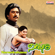 Nereekshana (Original Motion Picture Soundtrack) - EP - Ilaiyaraaja