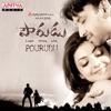 Pourudu (Original Motion Picture Soundtrack) - EP