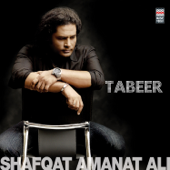 Khairheyan De Naal  Shafqat Amanat Ali - Shafqat Amanat Ali