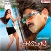 Saamanyudu (Original Motion Picture Soundtrack) - EP