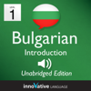 Innovative Language Learning, LLC - Learn Bulgarian - Level 1 Introduction to Bulgarian Volume 1, Lessons 1-25 artwork
