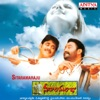 Sitaramaraju Original Motion Picture Soundtrack