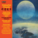 Reflections of the Moon (Arr. A. Yasuraoka) - Hong Kong Philharmonic Orchestra & Kenneth Jean
