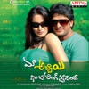 Maa Abbayi Engineering Student (Original Motion Picture Soundtrack) - EP