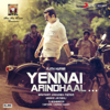 Yennai Arindhaal (Original Motion Picture Soundtrack) - Harris Jayaraj