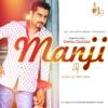 Manji Single