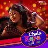 Chala Raya Single