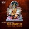 Maa Padmavati - Song of Fortune - Single, Daler Mehndi