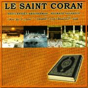 Le Saint Coran: Sourate Youssouf (Quran) - Abdulbasit Abdulsamad - Abdulbasit Abdulsamad