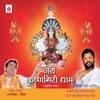 Jai Krishnagiri Dhaam