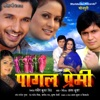 Pagal Premi (Original Motion Picture Soundtrack)