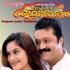 Swapnam Kondu Thulabaram (Original Motion Picture Soundtrack) - EP