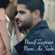 Nami Aa Sadri - Nassif Zeytoun - Nassif Zeytoun